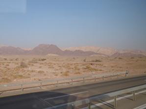 Die Wüstenlandschaft von Israel