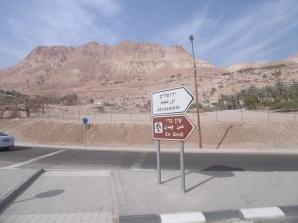 Richtung Jerusalem