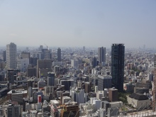 Ausblick auf Osaka