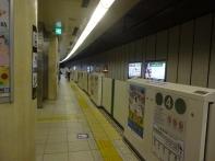 erste Eindrücke von Japan